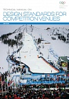 Technical Manual on Design Standards for Competition Venues