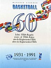 Basketball. 60 years of FIBA Rules. 1931 - 1991